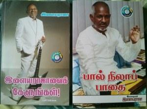 Two books of Ilaiyaraaja