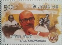Salil Chowdhury stamp